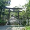 伊太祁曽神社参拝