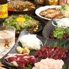 【オススメ5店】福島・野田(大阪)にある焼酎が人気のお店