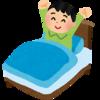 不眠・入眠障害対策について