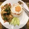 2020/11/08 タイ料理の名前が中々覚えられない