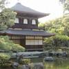 「京都マイナー観光」という検索をかけることが、とてもムダな行動に思える件
