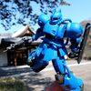 文京区の上品な庭園「肥後細川庭園」をガンプラで攻める