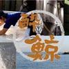 イベント「日本全国食べ歩かない」開催