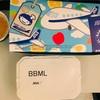 ANA便で離乳食(ベビーミール)を予約してみた