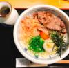 【うどん日記Vol.6】食べログ全国No.1の手造りうどん 楽々(大阪・交野)の和牛肉ぶっかけが絶品すぎる…