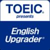 英検 / TOEIC / TOEFL / IELTS 試験日程