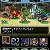 level.199【白い霧】第94回闘技場ランキングバトル4日目