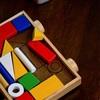 【長く使える!】子供のおもちゃ5選〜赤ちゃん編