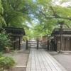 三島由紀夫『絹と明察』 考察:石山寺