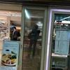東京駅の中で見つけた!チックタック〜約束の時計台〜