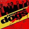 映画『レザボア・ドッグス』:緑色を背負わされた宿命