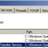 svchost・servicesについてのメモ