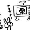 NHKの関西ローカルのニュースが大好き