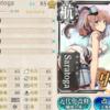 艦これ 改造:サラトガ→サラトガ改