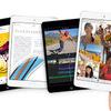 Retina iPad miniに初代iPad mini用保護フィルムや保護ケース使用可能か Appleのケースデザインガイドラインより