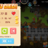 【アプリ】Mine Survival まだやってた~ 他 17/08/19