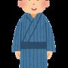 田中章夫(1998.10)標準語法の性格