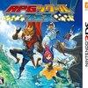 3DS版RPGツクールフェスで作られたゲームをプレイするツクールプレイヤー(無料)が配信開始