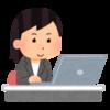 【保存版】当ブログで多用しているワードを調べる記事