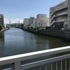 神戸のパンと洋菓子の会社株式会社ベルの工場直売へ行ってきました。