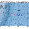 2017年09月21日 02時10分 三陸沖でM3.7の地震