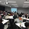 早稲田大学エクステンションセンター中野校での「教える技術講座」全4回がスタートしました。