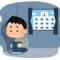 【学校に行きたくない】(1)毎朝、腹痛を訴える小学一年生の二男