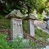 「穂日命」という神さまの名が刻まれる珍しい庚申塔 福岡県嘉麻市上臼井