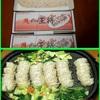 17/03/30の晩ご飯(王将の餃子)