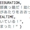 日本語版ローグ(Rogue 5.4)for macOS よもやま話 その5。<カウンターカルチャー>