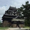 島根旅   松江城と来待ストーン♪