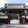 ひと味ちがう名古屋観光。岡本太郎がつくった鐘のある「久国寺」へ行ってみよう。