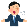 """【ニート思考】ツイフェミ""""ヨの者""""<『日本の法律より、俺のお気持ち最優先!!』"""