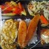 「琉花」の「五目野菜(日替わり弁当)」300円 #LocalGuides