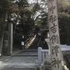 吉備津神社(倉敷市)