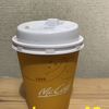 マクドナルドの「プレミアムローストコーヒー」って実質味が変わったのか?
