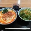 食べ歩き(丸亀製麺)