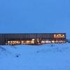 アイスランドレストランレビュー KATLA