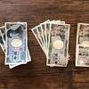 意外な結果?都道府県別「知事の給与」ランキング