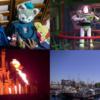 ディズニーグッズ買取紹介:緊急事態の資金作り