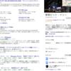 Google Search Console で データハイライターを使ってブログを構造化する