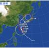 台風25号!!KONG-REY(コンレイ)また沖縄から北海道縦断w