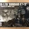 ガンプラ HGUC ガンダム Mk-Ⅱ ティターンズ仕様【エコプラ】開封