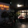 京都で一番好きな立ち飲み屋「わたなべ横丁」が新しいお店「Bar Gaudi(バー・ガウディ)」をオープン