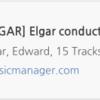 [おすすめ クラシック音楽 ]エルガー「威風堂々」行進曲