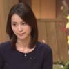 【GIF】小川彩佳アナ、ニットで強調した横乳前乳披露!