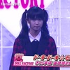 760 TOKYO IDOL FESTIVAL2011 2日目  BABYMETAL登場