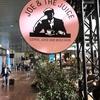デンマーク・コペンハーゲン発 おしゃれでおいしいカフェ【Joe and The Juice】