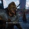 Asgard Stories 18:トールの不思議な旅(3)