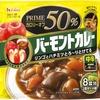 ダイエットとカレーライス問題(^^;)